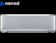 Ochistitel-vozduha-Panasonic-XZ50-nanoe-1-det