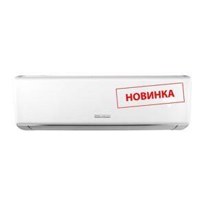 aeronik_ILK3_2021_1.FB308D1B29614B69BABB17368F2A62BE