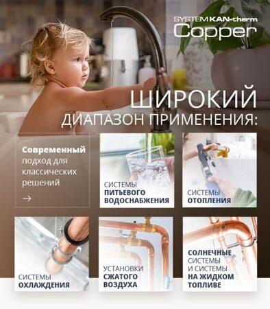 ru-banner-large-kids