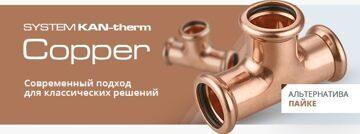 ru-banner-1-small