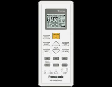 Pult-dlya-kondicionera-Panasonic-CS-PZ-5-det